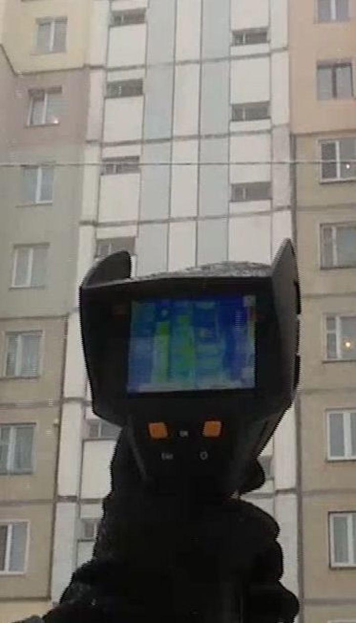 Энергоэффективное жилье для украинцев и проверка пенсионеров - Экономические новости