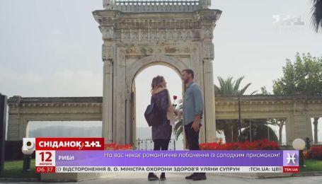 Как работают брачные агентства в Украине