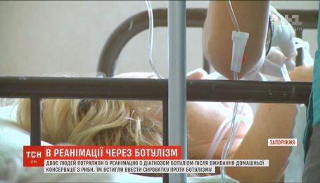 Два человека попали в реанимацию с диагнозом ботулизм на Запорожье