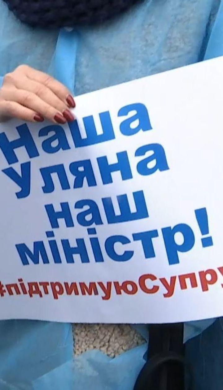 Суд має винести рішення щодо заборони Уляні Супрун виконувати обов'язки міністра охорони здоров'я