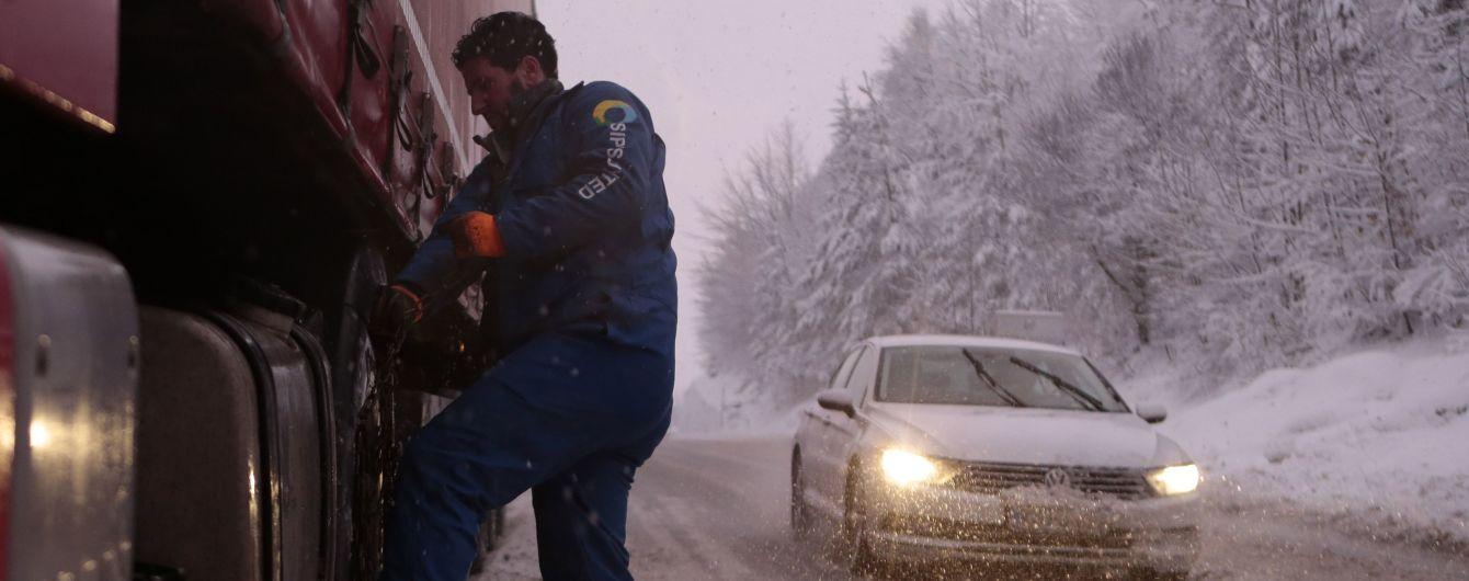 В Боснии бушует снежный шторм