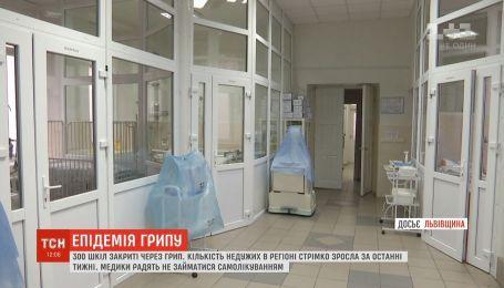 На Львовщине постоянно растет количество больных гриппом и ОРВИ