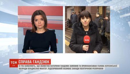 Владислав Мангер називає справу проти нього політичним замовленням