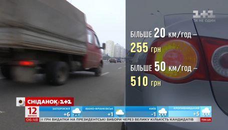 Как работают радары TruCam и сколько стоит превышение скорости