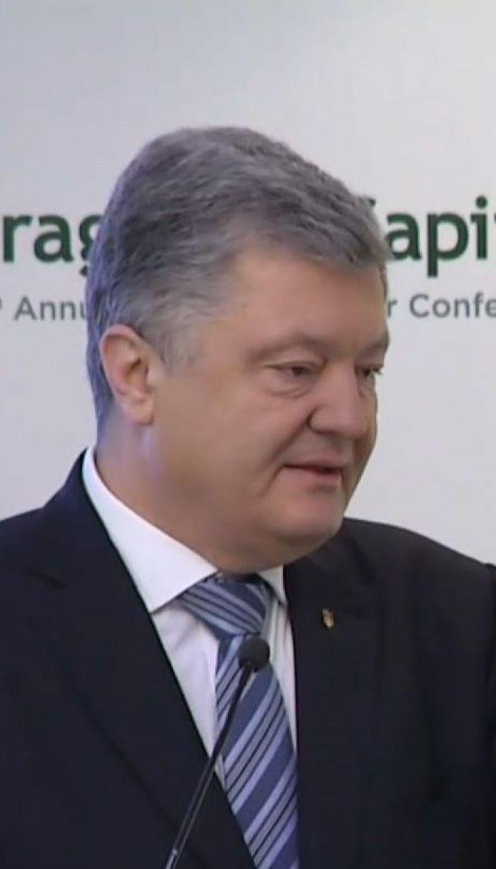 Російська Федерація втручається у виборчий процес в Україні - Петро Порошенко