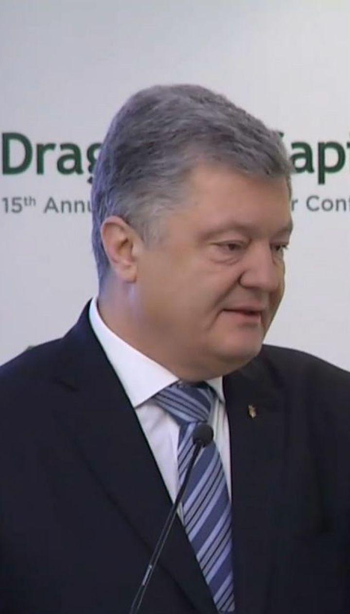 Российская Федерация вмешивается в избирательный процесс в Украине - Петр Порошенко