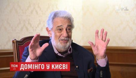 В Киев приехал известный испанский певец Пласидо Доминго