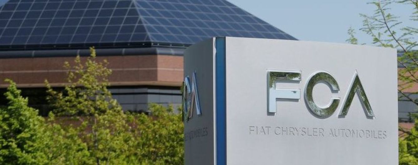 Концерн Fiat Chrysler попал на $77 миллионов штрафа