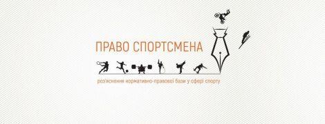 Грошові премії у спорті: кому, за що і скільки