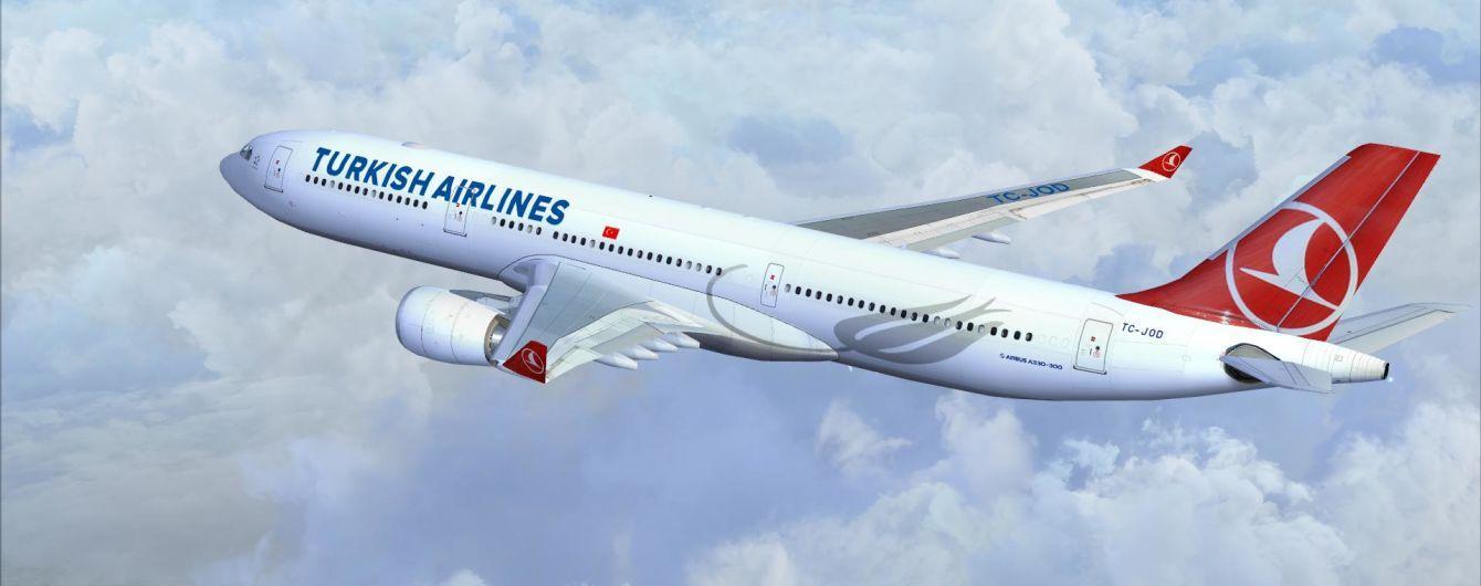 Авіакомпанія Turkish Airlines скасувала усі польоти до Італії через коронавірус