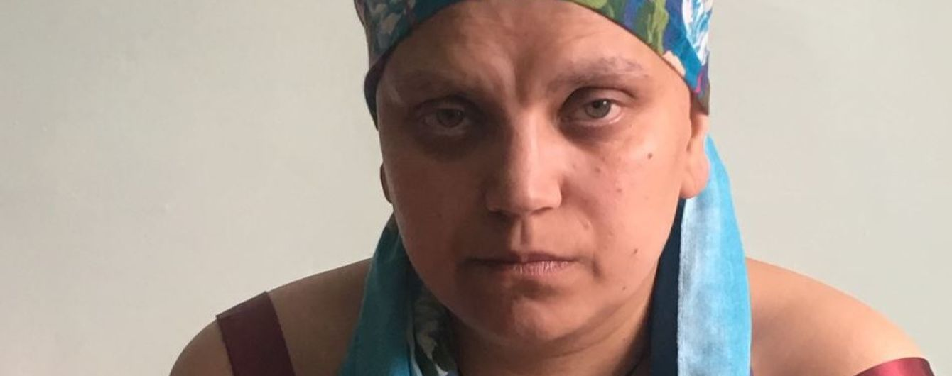 Маме троих детей Елене нужна срочная помощь