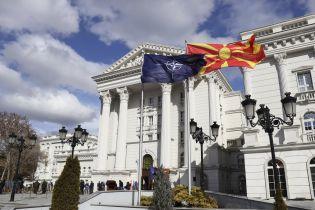 Еще одна страна Европы ратифицировала протокол о вступлении Северной Македонии в НАТО
