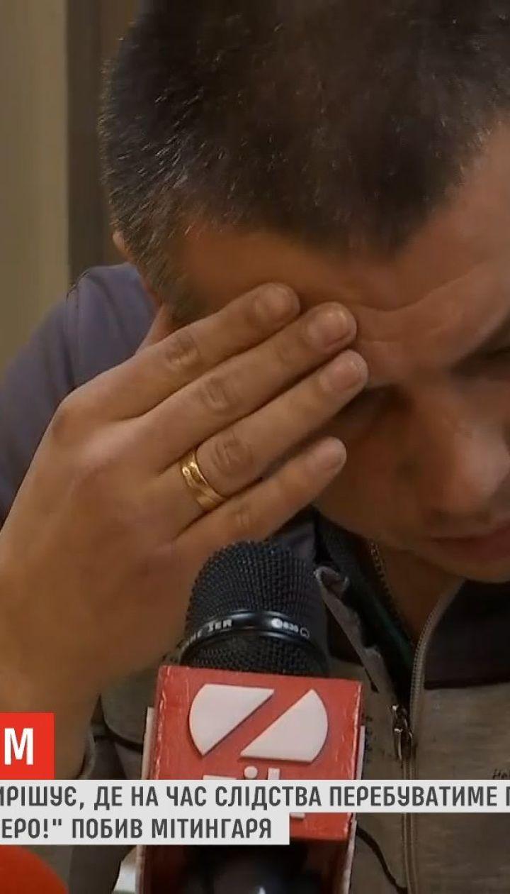 В столичном суде длится заседание по делу над полицейским, который бил ногами активистов