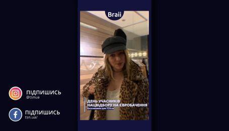 """Ексклюзив ТСН.ua: гурт Braii показав день підготовки до нацвідбору на """"Євробачення"""""""