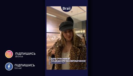 """Эксклюзив ТСН.ua: колектив Braii показал день подготовки к нацотбору на """"Евровидение"""""""