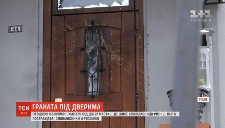 В Ровно неизвестные бросили гранату в поместье местной бизнесменши