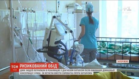 В Запорожской области мать и дочь попали в реанимацию с диагнозом бутулизм
