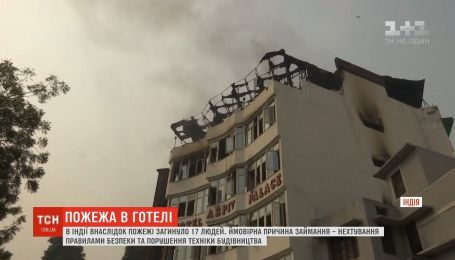 В индийском Дели в результате пожара погибли 17 человек