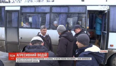 В Черновцах водитель маршрутки набросился с кулаками на ветерана АТО