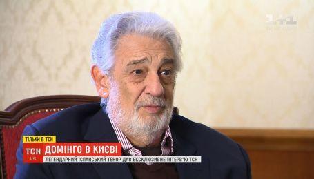 Легенда мировой оперы Пласидо Доминго дал эксклюзивное интервью ТСН