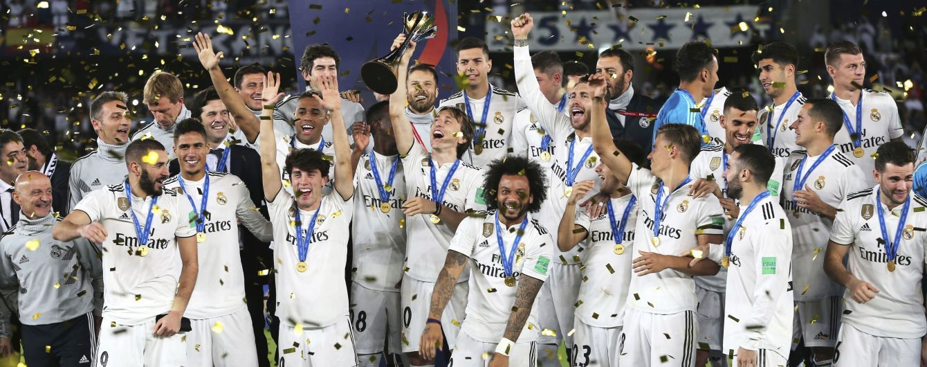 """""""Реал"""" і """"Барселона"""" визнані найкращими клубами планети за версією France Football"""