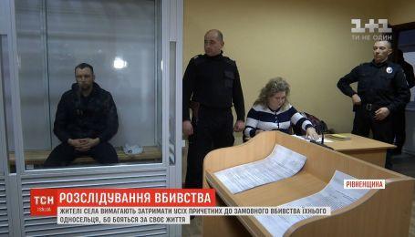 В Ровенской области жители села требуют задержать всех убийц их односельчанина