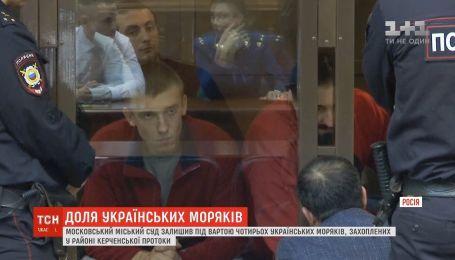 У Росії суд відхилив апеляцію щодо тримання під вартою чотирьох українських моряків