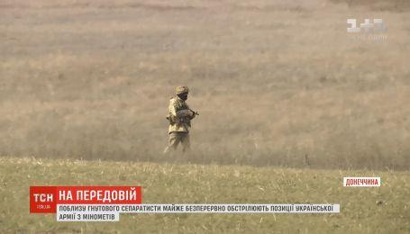 Поблизу Гнутового бойовики майже безперервно обстрілюють українські позиції
