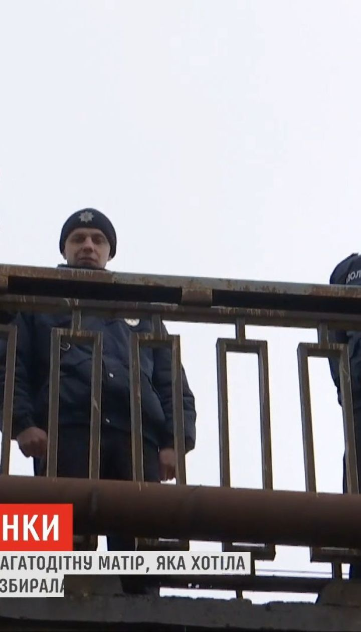 В Житомире полицейские спасли многодетную мать, которая хотела покончить жизнь самоубийством