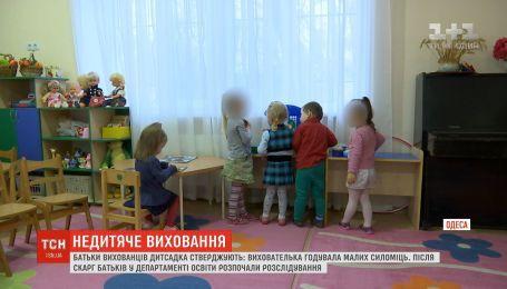В одесском детском саду разгорелся скандал из-за воспитательницы, которая силой кормила малышей