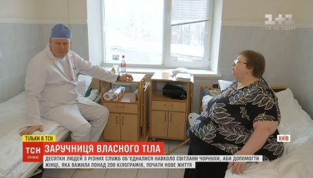 Похудеть, чтобы жить: как украинка готовилась к операции по уменьшению желудка