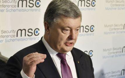 """Порошенко резко отреагировал на признание Путиным """"паспортов"""" боевиков"""