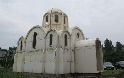 В Херсоне епархия ПЦУ строит храм с пенопласта
