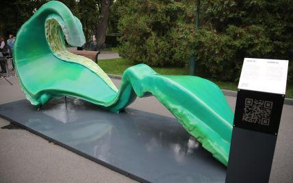 У Харкові відкрили арт-об'єкт, створений через 3D-візуалізацію звуків міста