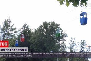 Новости Украины: харьковская полиция рассказала новые детали травмирования парня на канатной дороге