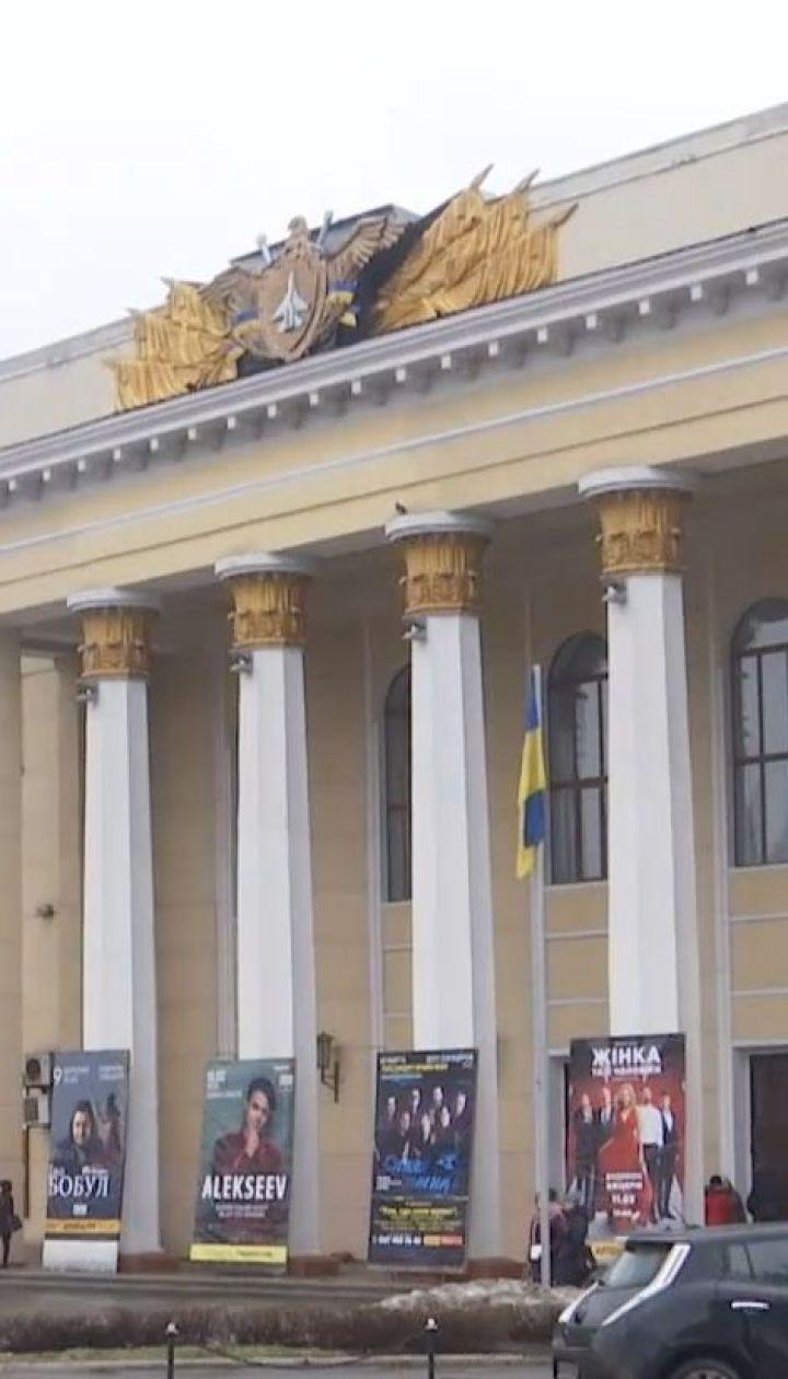 """У Вінниці заборонили концерт студії """"Квартал-95"""""""