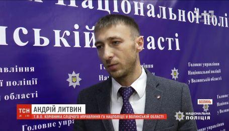 Полиция открыла уголовное производство в отношении председателя Волынской ОГА
