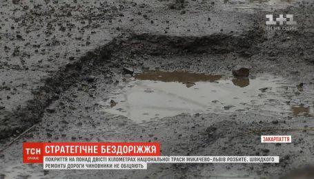 Стратегічне бездоріжжя: покриття на понад 200 кілометрів траси Мукачево-Львів розбите