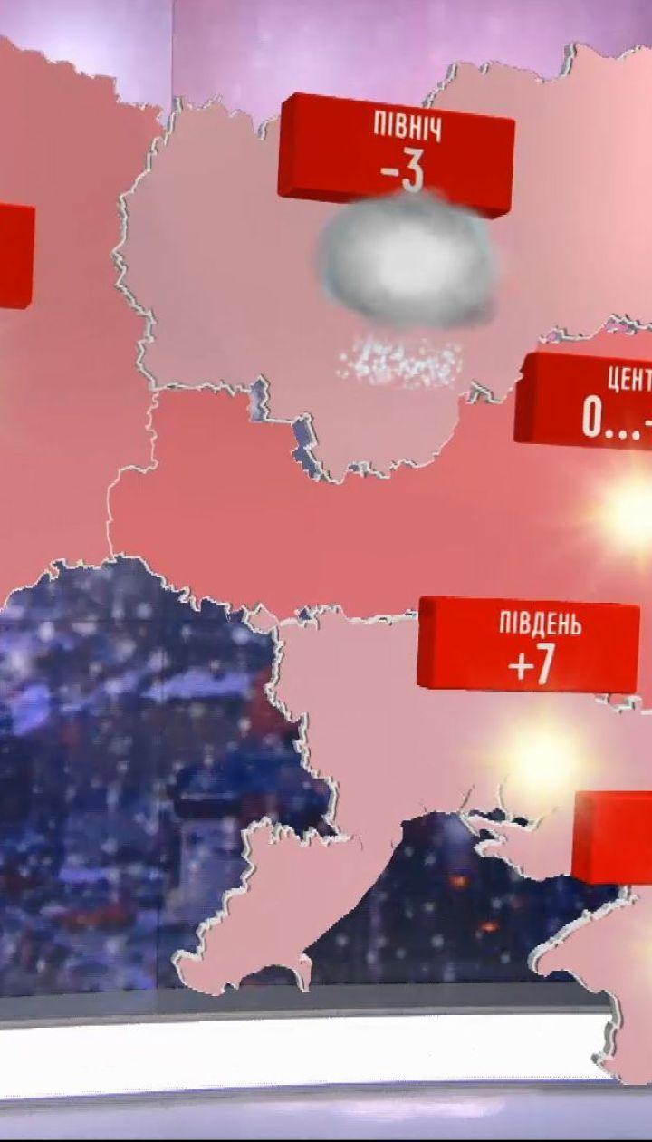 Погода в Украине: синоптики снова обещают снегопады
