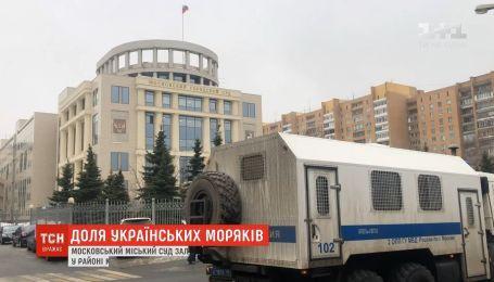 Российский суд оставил под стражей четырех украинских моряков