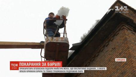 Работница Конотопского ЖЭКа может сесть на пять лет