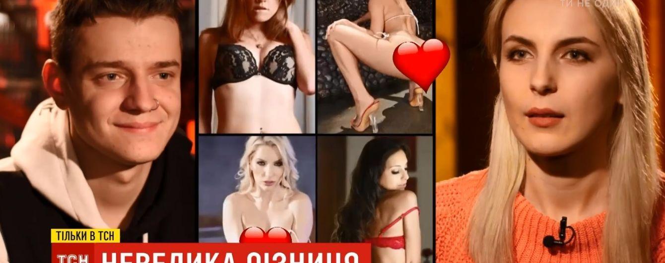 Как обуздать ревность, когда твой парень порноагент: пример пары из Ивано-Франковска
