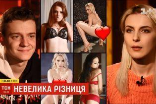 Як приборкати ревнощі, коли твій хлопець порноагент: приклад пари з Івано-Франківська