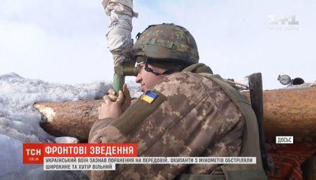 Український воїн зазнав поранення на Донбасі під час ворожого обстрілу