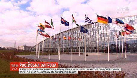 Министры обороны стран-членов НАТО обсудят нарушение Россией договора об изготовлении ракет