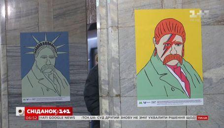 Как украинцы отнеслись к различным образам Тараса Шевченко на одноименной станции метро