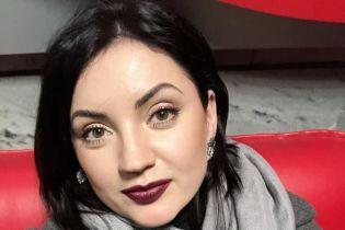 """""""Какой мудак"""": Цибульская рассказала, что бывший позвал провести его свадьбу"""