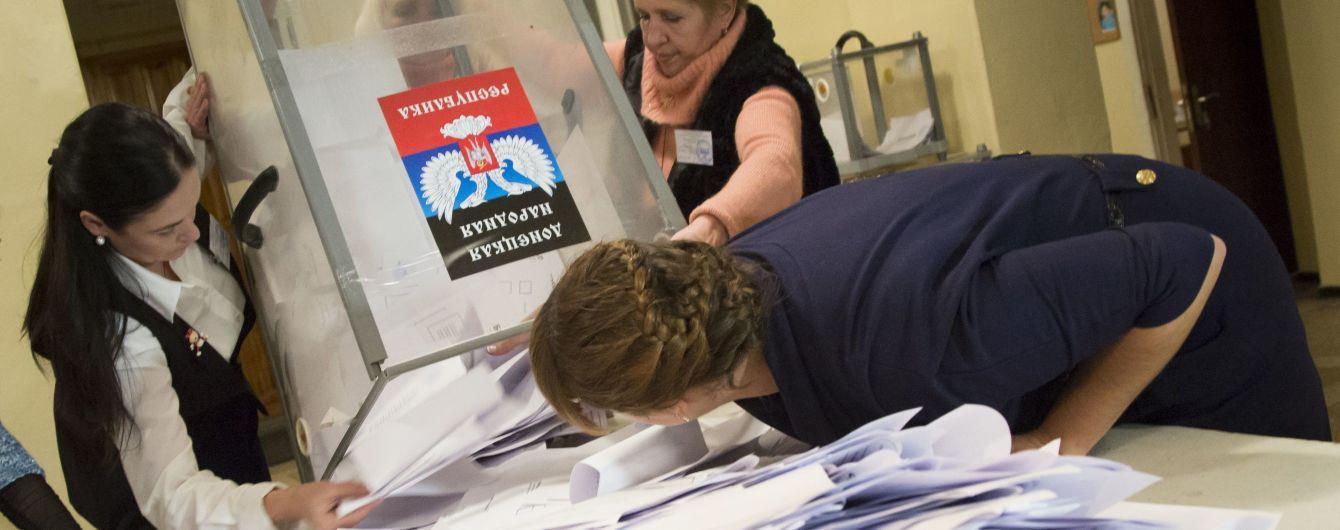 """К санкциям ЕС против организаторов """"выборов"""" на оккупированном Донбассе присоединились еще 4 страны"""