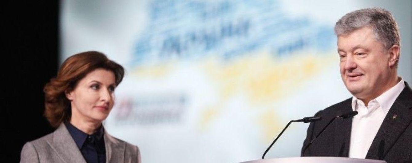 В строгом костюме и на каблуках: Марина Порошенко в деловом образе появилась на общественном форуме