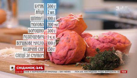Бурякові мафіни із сиром - рецепти Сенічкіна